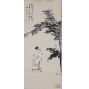 L张大千(款) 高士图 104*32