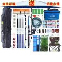 20180725030331066钓鱼竿套装组合手竿海竿钓具渔具套装海杆鱼具钓鱼装备用品全套
