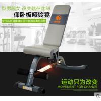 减肥瘦身健身椅仰卧板训练椅哑铃凳多功能卧推凳飞鸟凳健身凳杠铃凳