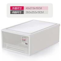 天天抽屉式透明收纳箱塑料整理箱储物盒衣物衣柜收纳盒整理盒 大号40x28x15cm
