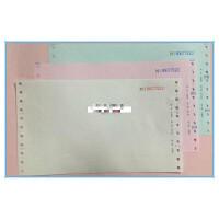 空白机打送货单二联241X140mm 机打收据三联机打保修票连打纸礼物SN9747