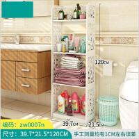 浴室置物架免打孔洗手间防水脸盆架子厕所壁挂收纳落地卫生间储物 f3e