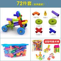 男孩宝宝儿童益智水管道积木拼装男孩女孩儿童管道式塑料拼插幼儿园玩具批发兼容乐高