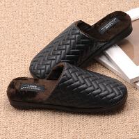 PU皮拖鞋简约男士秋冬季居家日用室内柔软防滑保暖棉拖鞋 黑色