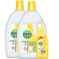 [当当自营] 滴露(Dettol) 衣物除菌液 清新柠檬 2.5Lx2,家居衣物消毒除菌液抑菌液,可与洗衣液,柔顺剂配合使用,送便携装超浓缩衣物除菌液 清新柠檬180ml