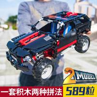 拼装积木巡洋舰高难度组装汽车模型男孩益智玩具