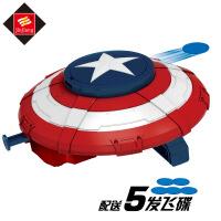 锦江弹射盾牌玩具 儿童趣味盾牌飞碟飞盘发射器 飞碟发射器
