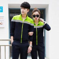休闲运动套装情侣款韩版拼色大码运动服男女运动服立领卫衣开衫外套