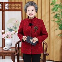 60岁老年人秋装女外套毛呢上衣奶奶装80老太太衣服春秋老人女装70