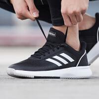 adidas阿迪达斯男鞋网球鞋2019新款网球训练实战运动鞋F36717