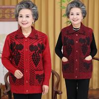 中老年人女装秋装外套妈妈毛衣60-70岁奶奶针织衫开衫老人衣服80