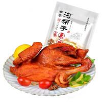 沟帮子熏鸡 五香熏鸡烤鸡熟食卤味真空鸡肉零食半只500g 中华老字号