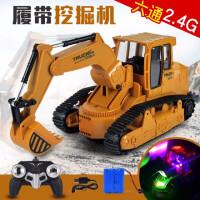 儿童履带无线遥控挖掘机充电推土机小孩工程车电动挖土机模型玩具 充电