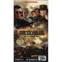 独立纵队-大型抗日战争电视连续剧(8碟装完整版)DVD( 货号:788541350)