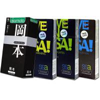 [当当自营]冈本Okamoto 避孕套 安全套 至尊10只+SSA超薄型6只+SSA芳香型6只+SSA火热型6只 组合