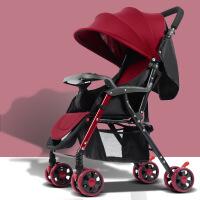 【支持礼品卡】轻便婴儿推车可坐躺可折叠轻便宝宝四轮手推车g3a