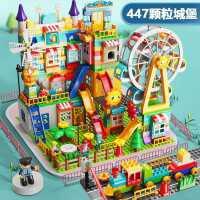 乐高积木女孩系列大颗粒拼装玩具益智男孩子4城市5岁儿童生日礼物