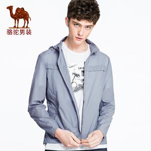 骆驼男装 2018年春季新款宽松男青年纯色连帽衫微弹薄款皮肤衣