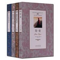 英汉对照双语经典名著 简爱 基督山恩仇记 假如给我三天光明 了不起的盖茨比 4册套装现代长篇小说丛书 正版 中译出版社