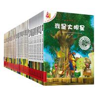 不一样的卡梅拉全套32册儿童绘本第二季第三季第四季正版幼儿园3-4-6-8周岁读物小学生课外阅读书籍图画书 畅销故事了