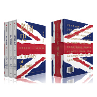 英国史(全3册)3000BC-AD2000 西蒙沙玛 著 BBC出品 书比纪录片更丰富更完整 全新英国通史外国历史 中信