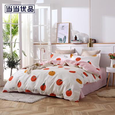 某当优品四件套 纯棉床单款双人床品件套 快乐水果 129元包邮