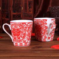 结婚庆用品情侣对杯漱口杯红色创意嫁妆陶瓷杯牙缸杯子喜杯 剪纸鸳鸯陶瓷对杯(一对)
