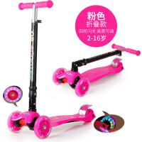 新款大米高儿童蛙式 滑板车 米高三轮滑板车pu闪光轮带折叠