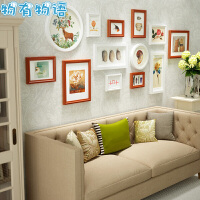 物有物语 照片墙 相框挂墙相片像框组合圆形框方形实木框