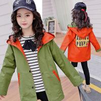 花样童依 童装2018春季新款韩版女童两面穿中长款风衣外套儿童中大童外套春