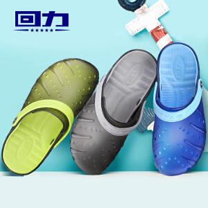 回力洞洞鞋男夏季韩版休闲透气沙滩鞋男女款凉拖两穿凉鞋男拖鞋子
