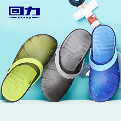 回力洞洞鞋男夏季韩版休闲透气沙滩鞋男女款凉拖两穿凉鞋男拖鞋子官方正品 经典回力