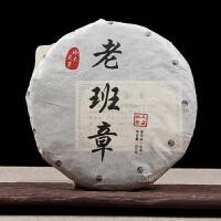 2011年 私人珍藏 老班章茶叶 普洱茶生茶 200克/饼 7饼