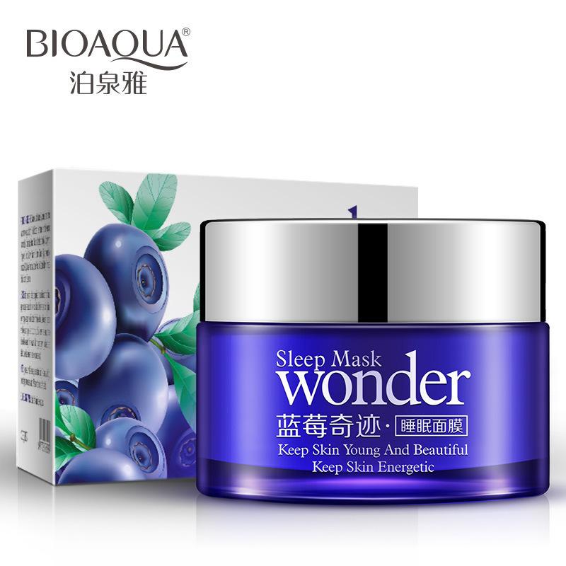 泊泉雅蓝莓睡眠面膜春夏补水保湿化妆品提亮肤色