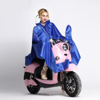 明嘉大帽檐电动车摩托车成人单人雨衣男电瓶车加大加厚雨衣雨披809