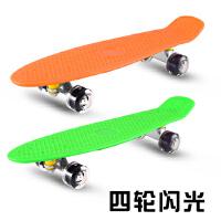 小鱼板香蕉板儿童初学者男女生公路刷街四轮滑板车青少年滑板