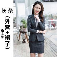 秋冬职业女装长袖套裤正装办公面试工作服修身商务条纹西装套装