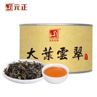 元正 原叶红茶冷泡茶30g夏季日常自饮无糖 花果蜜香 10包袋装