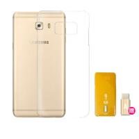 三星C9pro原装手机壳 三星C9000原装手机壳 Galaxy C9 Pro手机壳 C9 pro手机套C9000透明