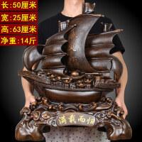 一帆风顺龙船帆船摆件店铺公司开业礼品客厅新房工艺品摆设
