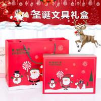 圣诞老人文具套装 儿童圣诞节礼物 小学生低年级文具礼包学习用品