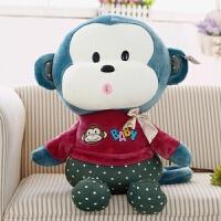 正版悠嘻猴子抱枕毛绒玩具大嘴猴情侣公仔布娃娃玩偶可爱生日礼物