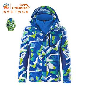 【单件3.8折后到手价:341.6元】CAMKIDS儿童冲锋衣三合一男童外套可拆卸2017冬季中大童户外