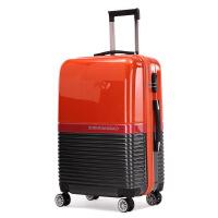 七夕礼物活动新款铝框行李箱 万向轮拉杆箱20/24/28寸商务登机旅行箱 活力橙 24寸
