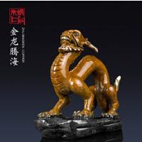 朱炳仁铜  金龙腾海 十二生肖彩色金猴献寿创意铜雕摆件 家居饰品工艺品正品 礼品馈赠
