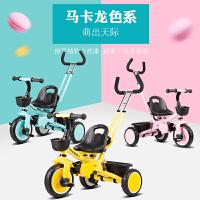 儿童三轮车2-3-5岁脚踏车小孩婴儿手推车宝宝轻便童车自行车