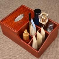桌面收纳盒化妆品盒电视遥控器收纳盒实木桌面客厅简约茶几储物盒