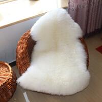 澳洲羊毛地毯整张羊皮毛绒沙发垫飘窗垫客厅床边卧室地毯羊毛白色