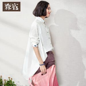 【支持礼品卡】森宿P情欲和爱春秋装女士宽松刺绣衬衣棉麻长袖白衬衫女中长款