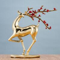 纯铜*摆件家居酒柜装饰品客厅玄关新中式工艺品开业礼品铜制品摆件